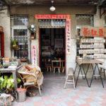 [記食] 翻轉人生相思味:台南 慕ㄇㄨˋ紅豆