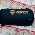 [記旅] 帶顆睡袋去旅行:Q-Tace 限量經典羽絨睡袋 試用
