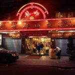 [記食] 台北廣式片皮烤鴨超推薦:龍都酒樓