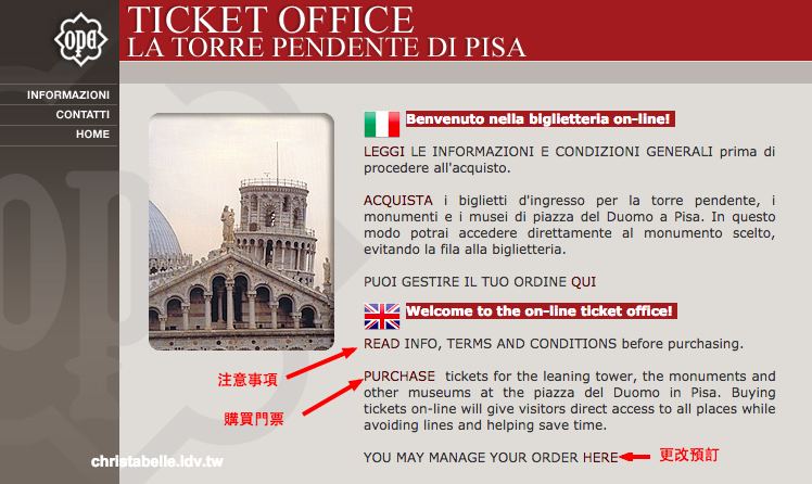 Ticket office La Torre pendente di Pisa