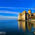 [記旅] 瑞士雷夢湖畔 西庸城堡 Chateau de Chillion 及湖邊散步