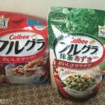 [購物] 日本 Calbee 卡樂B水果顆粒穀物營養麥片