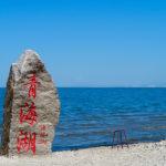 [記旅] 2016藏域秘境西藏之旅:前奏曲 青海省 青海湖一日遊