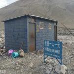[記旅] 2016藏域秘境西藏之旅:那些方便衛生的大小事(警語:請勿在用餐時閱讀)