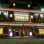 [記旅] 2016藏域秘境西藏之旅:那一夜,我在拉薩上夜店