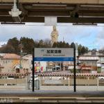 [記旅] 一個人到日本加賀住溫泉湯屋:山代溫泉 葉渡莉溫泉旅館
