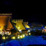 [記旅] 從京都出發:參加JTB的美山町「雪燈廊」活動