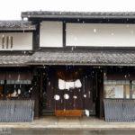 [記食] 京都 然花抄院室町本店 Zen Cafe 正餐與點心