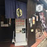 [記旅] 京都 西洞院附近當地人都去的 煌力(ゴウリキ)担々麺専門店