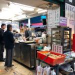 [記食] 小巨蛋、中崙市場周邊老字號傳統中式早午餐:秦小姐豆漿