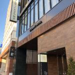 [記旅] 日本東北仙台車站周邊住宿推薦:Almont Hotel Sendai