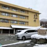 [記旅] 日本東北山形藏王溫泉住宿推薦:和歌の宿 わかまつや(房間與湯泉)