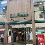 [記食] 東京近郊:吉祥寺買LLBean戶外用品、民俗風雜貨、吃人氣鬆餅 The Original PANCAKE HOUSE