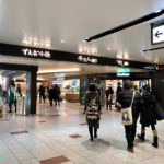 [記食] 日本東北仙台車站 2F 牛舌通  利久牛舌