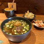 [記食] 2018新址 林東芳牛肉麵
