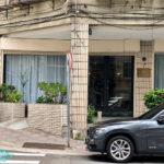 [記食] IG熱門蛋糕專門店:大安站瑞安街 Cypress & Chestnut
