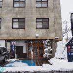 [記旅] 日本東北山形縣米澤:百年老店米澤牛登起波 午間燒肉套餐