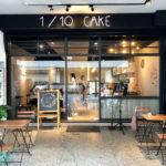[記食] 松山博仁醫院 1/10 Cake 招牌水果千層蛋糕